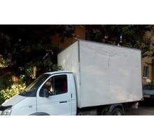 Грузоперевозки, переезды - Грузовые перевозки в Белореченске