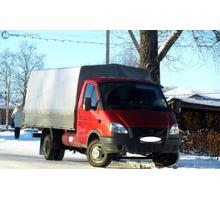 Переезды. Доставка грузов - Грузовые перевозки в Белореченске