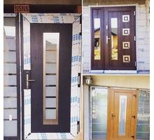 Ремонт пластиковых дверей, окон, выезд за город - Ремонт, установка окон и дверей в Краснодарском Крае