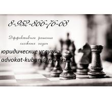Арбитражный юрист Гульевичи - Юридические услуги в Гулькевичах