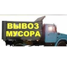 Вывоз мусора, быстро и надежно! - Вывоз мусора в Белореченске