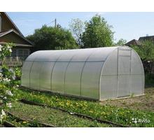 теплицы арочного типа, поликарбонат - Садовый инструмент, оборудование в Горячем Ключе
