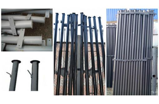 Крепкие, металлические столбы для забора - Металлы, металлопрокат в Адлере