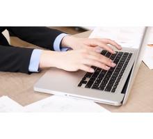 Наборщик текстов (подработка в интернет) - Без опыта работы в Адлере