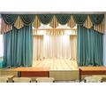 Пошив штор любой сложности - Дизайн интерьеров в Краснодарском Крае