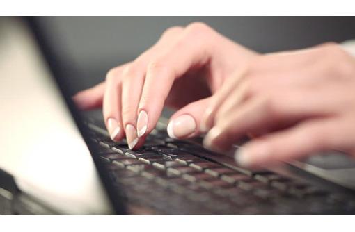 Надомный работник - специалист по набору текстов, фото — «Реклама Апшеронска»