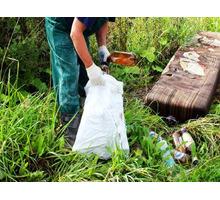Уборка территории, вывоз мусора, спил деревьев - Клининговые услуги в Белореченске