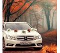 Прокат автомобилей для свадьбы - Свадьбы, торжества в Белореченске