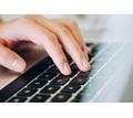 Перепечатка текстов (работа на дому) - Частичная занятость в Тимашевске