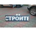 Светодиодная вывеска 165х40 см влагозащищенная - Реклама, дизайн, web, seo в Белореченске