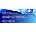 """Реклама ооо""""Глобус"""". Визитки, полиграфия,реклама - Реклама, дизайн, web, seo в Белореченске"""