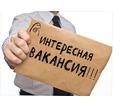 Региональный торговый представитель - Менеджеры по продажам, сбыт, опт в Славянске-на-Кубани