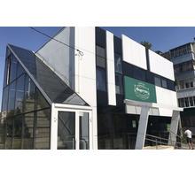 Мойка фасада окон зданий - Клининговые услуги в Белореченске