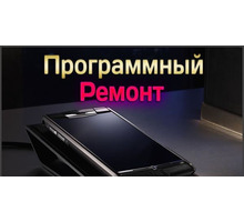 Ремонт и настройка принтеров. - Компьютерные услуги в Белореченске