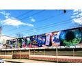 Печать баннеров,наружная реклама,наклейка - Реклама, дизайн, web, seo в Белореченске