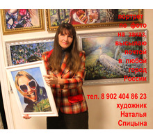 Портрет. Усть-Лабинск, Краснодар, Россия, Москва, Санкт-Петербург - Фото-, аудио-, видеоуслуги в Усть-Лабинске