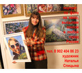 Портрет. Усть-Лабинск, Краснодар, Россия, Москва, Санкт-Петербург - Фото-, аудио-, видеоуслуги в Краснодарском Крае