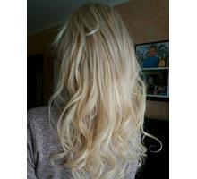 Качественное наращивание волос - Маникюр, педикюр, наращивание в Краснодарском Крае