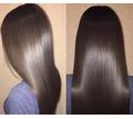 Кератиновое выпрямление волос - Парикмахерские услуги в Краснодарском Крае