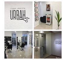 Ищем парикмахеров-универсалов - Парикмахерские услуги в Краснодарском Крае