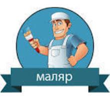 Маляр порошковой покраски - Строительство, архитектура в Белореченске