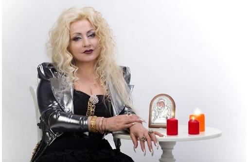 Карине Аваковна лучший целитель и маг Росиии!, фото — «Реклама Крымска»
