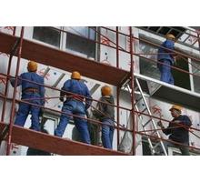 Требуются фасадчики на керамогранит - Строительство, архитектура в Белореченске