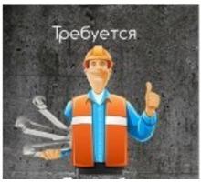 На постоянную работу требуется прораб - Строительство, архитектура в Белореченске