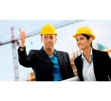 Набираем прорабов и производителей работ - Строительство, архитектура в Белореченске