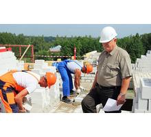 Прораб, работы по благоустройству, бетонные работы. - Строительство, архитектура в Белореченске