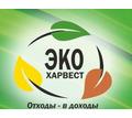 Требуется Агроном - Сельское хозяйство, агробизнес в Белореченске