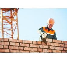 Требуются строители, разные виды работ - Строительство, архитектура в Белореченске