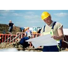 Требуются строители, выездная работа - Строительство, архитектура в Белореченске