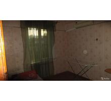 3-комнатная квартира в центре Туапсе - Квартиры в Туапсе