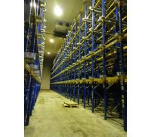 Рама высокая (паллетный стеллаж) 2,5/3,5/4,5/8/10 м импортная+балки для склада тысяча штук - Продажа в Сочи