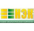 Услуги по Экологии. Подготовка документов. - Бизнес и деловые услуги в Краснодаре