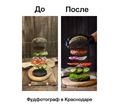 Коммерческий предметный фотограф  Иван Приходько. - Фото-, аудио-, видеоуслуги в Краснодаре