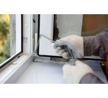 Ремонт металлопластиковых окон - Ремонт, установка окон и дверей в Сочи