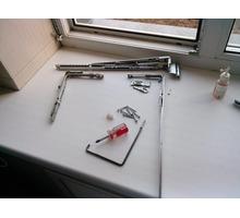 Замена фурнитуры в пластиковых окнах - Ремонт, установка окон и дверей в Сочи