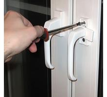 Замена оконных ручек на пластиковых окнах - Ремонт, установка окон и дверей в Сочи