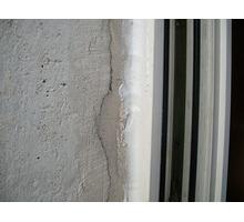 Гидроизоляция  металлопластиковых окон - Ремонт, установка окон и дверей в Сочи