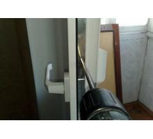 Замена замков в пластиковых дверях - Ремонт, установка окон и дверей в Сочи