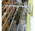 Сушилки для белья на окна - Окна в Краснодарском Крае
