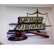 Административные правонарушения - Юридические услуги в Усть-Лабинске