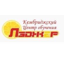 Курсы по русскому языку для подготовки к ЕГЭ - Языковые школы в Геленджике