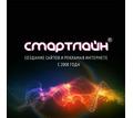 SMM менеджер в офис - ИТ, компьютеры, интернет, связь в Белореченске