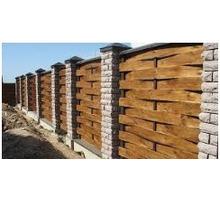 Изготовление и строительство еврозаборов - Заборы, ворота в Геленджике