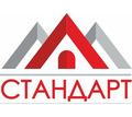 Менеджер-консультант - Гостиничный, туристический бизнес в Белореченске