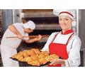 Требуются пекари - Бары / рестораны / общепит в Белореченске