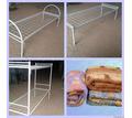 Кровати металлические для строителей оптом и в розницу с доставкой - Мебель для спальни в Лабинске